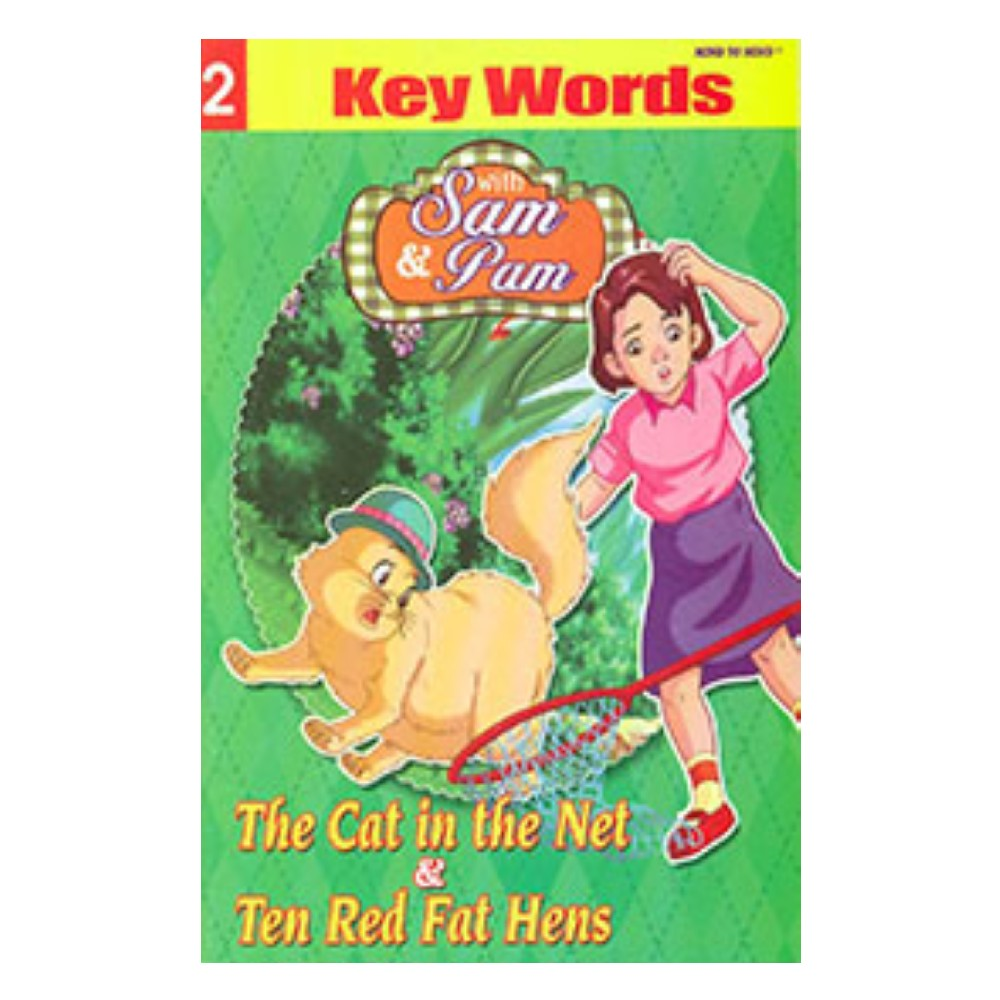 Sam and Pam Key Words Book 2 MM59492